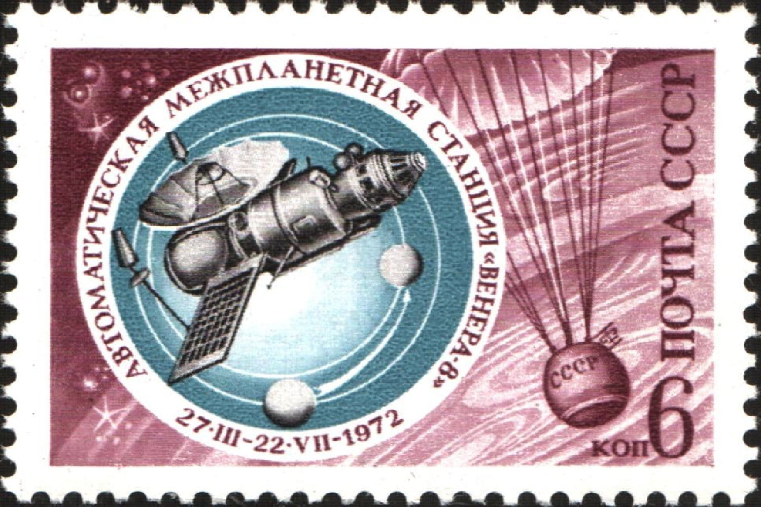 Defunct Soviet Space Probe Will Crash Back to Earth After 47 Years