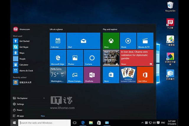 are these the screenshots of official windows 10 release build build10240 4
