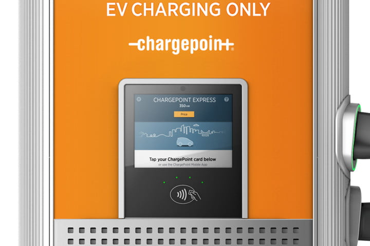chargepoint express plus ces 2017 avail screen 150dpi  1