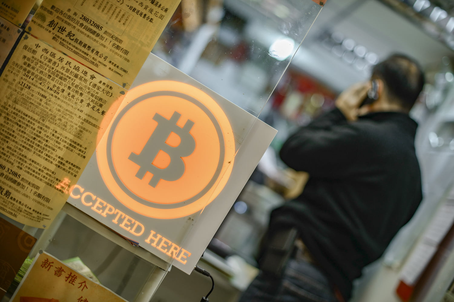 Is your browser mining bitcoin? 'Malvertisements' are hijacking Google Ads