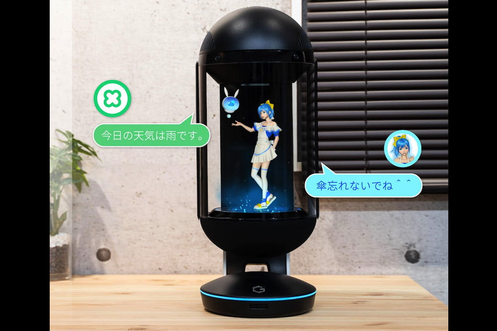 New A I , Voice Synthesis Makes Gatebox Your Cleverest Digital