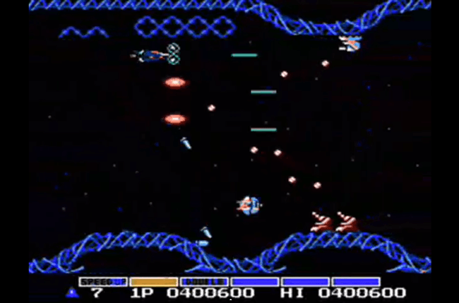 best nes games ever gradius screen 1