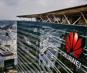 Huawei loses key services and suppliers following U.S. government ban