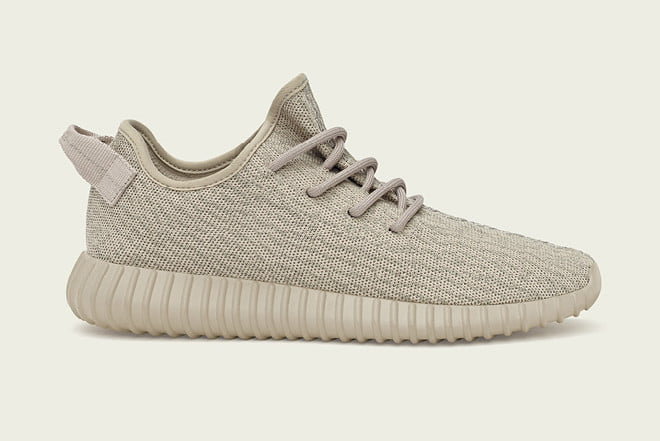b60b2b3e92179 Kanye West is giving away free Adidas Yeezy Boost sneakers if you guess his  album title