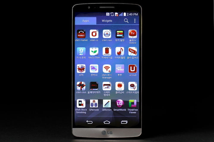 LG doubles G3 battery life with free extra batery pack and charging cradle