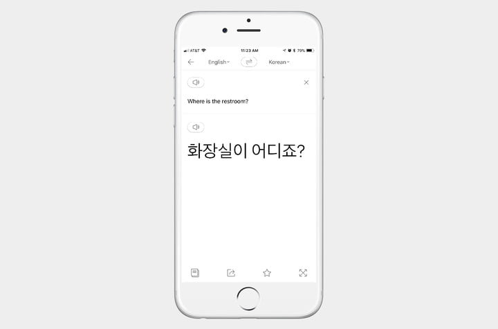 Turn Your Phone Into an Interpreter With the Five Best Translation