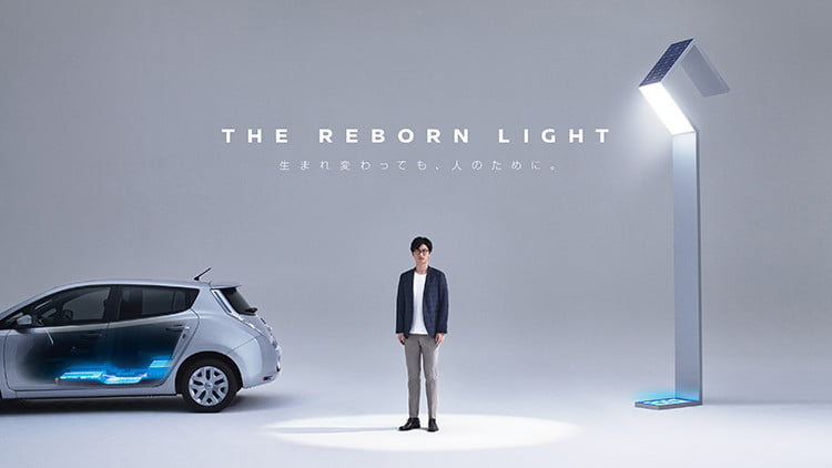Nissan's stylish street lamp puts old EV batteries back to work