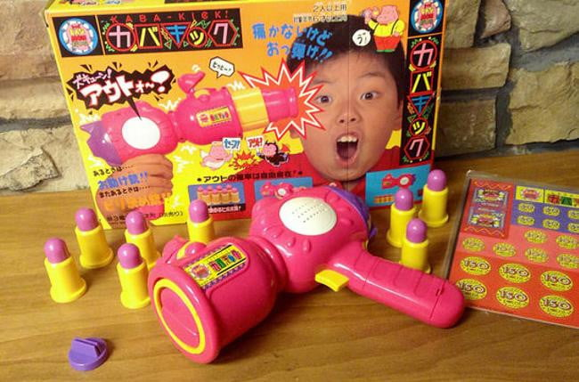 Japanese Toys And Games : The weirdest japanese toys digital trends