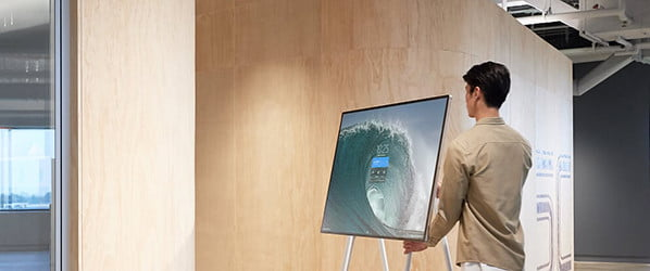 You won't buy Microsoft's Surface Hub 2S, but it could still change your life